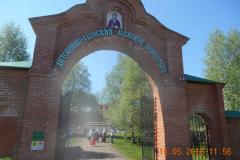 Вход под арку в мужской монастырь