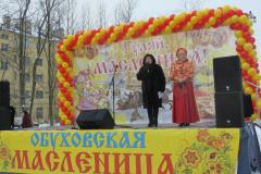 Поздравление жителей МО Обуховский Представителем МО