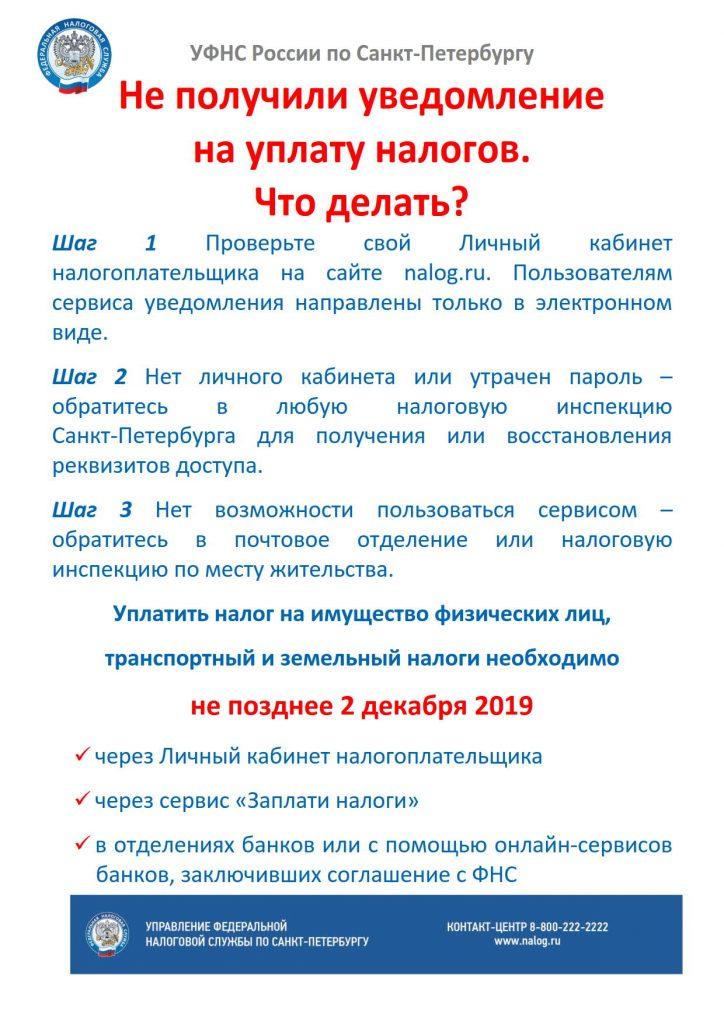 Информация для размещения_1