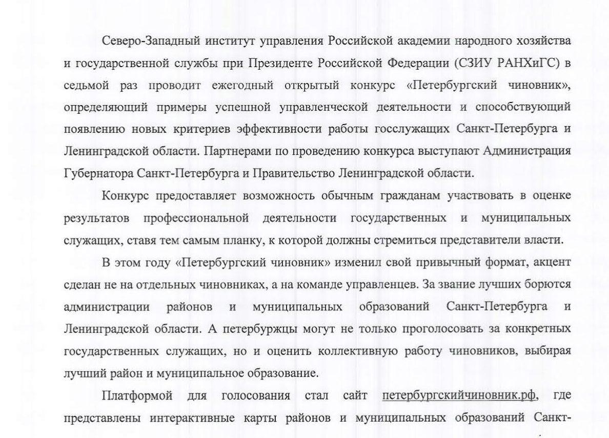 Kirovskij-rajon_1-e1525329558837