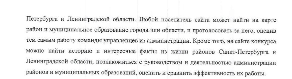 Kirovskij-rajon_2-e1525329582327