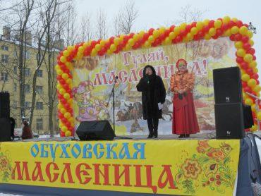 Поздравление жителей МО Обуховский Представителем МО_1