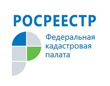 federalnaya_kadastrovaya_palata_podtverdit_prava_na_nasledstvo_stanet_proshche
