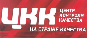 логотип_1